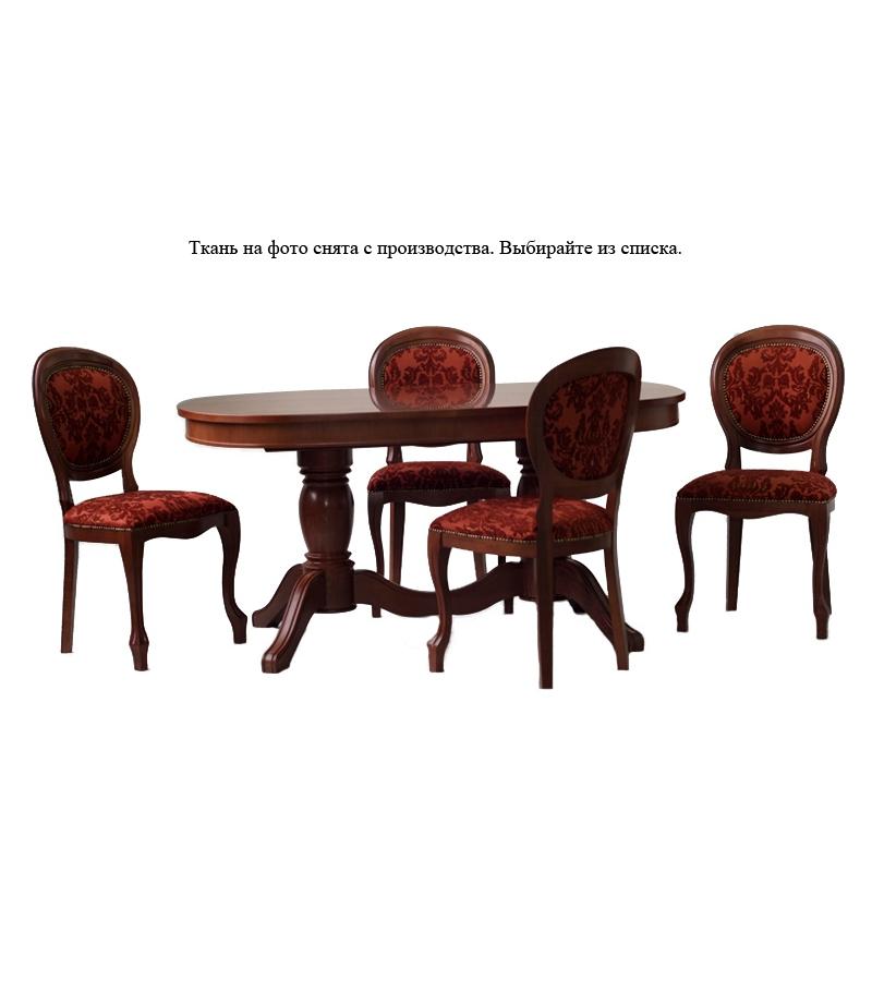 обеденные столы со стульями для гостиной